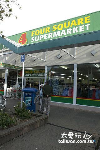 蒂阿瑙鎮上中型規模超市