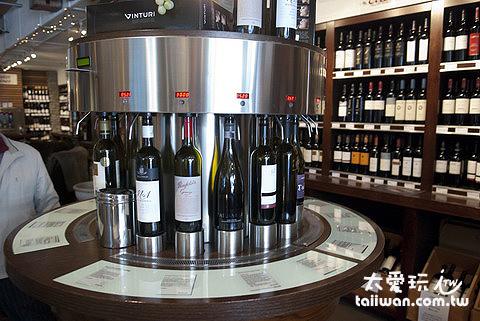 試喝葡萄酒機器