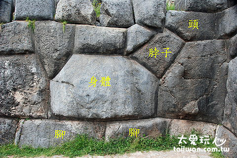 地基石牆上 Alpaca 圖案(用以感謝 Alpaca 對印加人的貢獻)