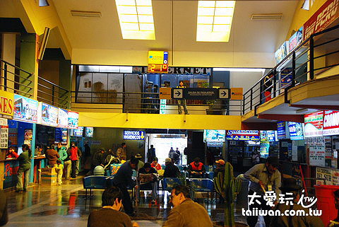 Cusco巴士站