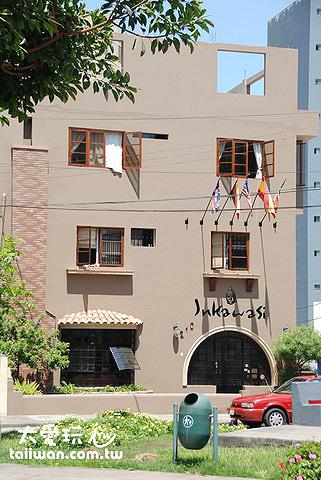 Backpacker Inkawasi提供蠻多樣的住宿選擇