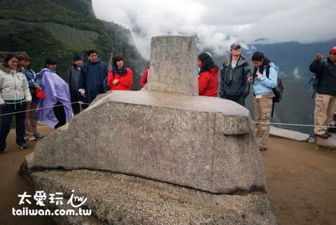 馬丘比丘(Machu Picchu)拴日石