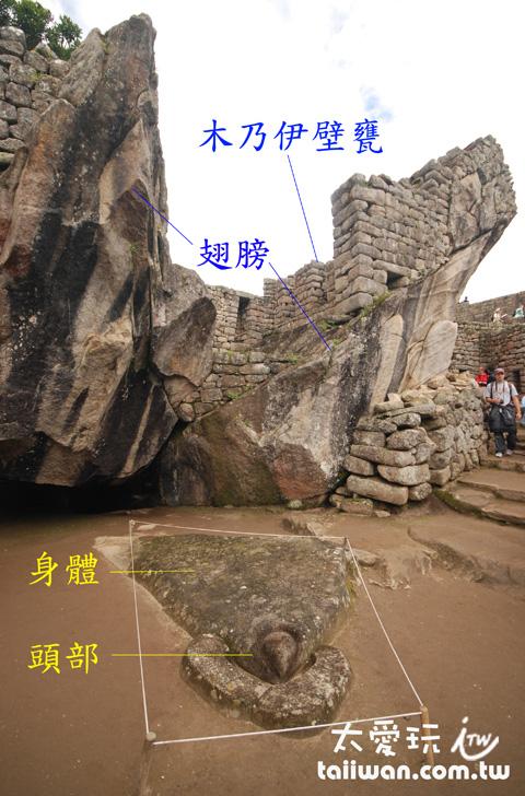 Condor 神廟