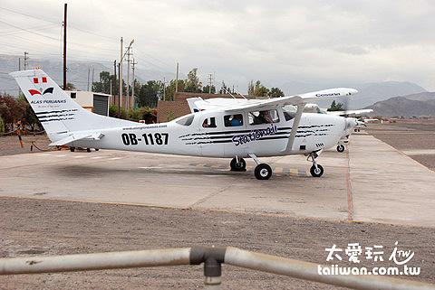看納斯卡線Nazca Line的小飛機