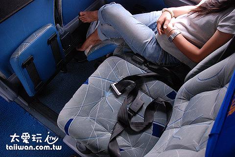 Cruz Del Sur巴士公司Semi Cama座位