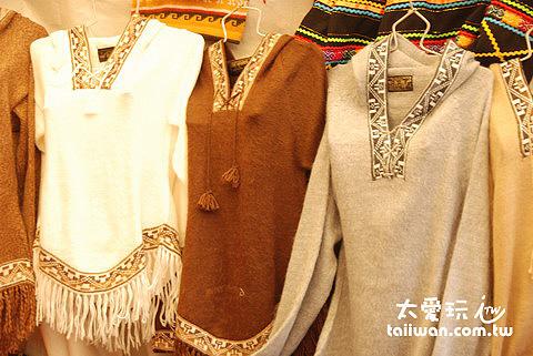 南美原住民風味服裝