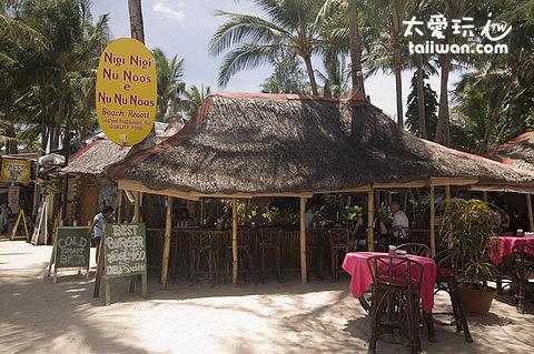 Nigi Nigi Nu Noos餐廳