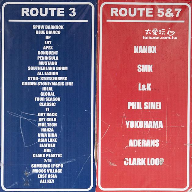 Route 3停站資訊