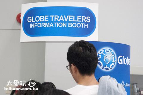 Globe的櫃檯