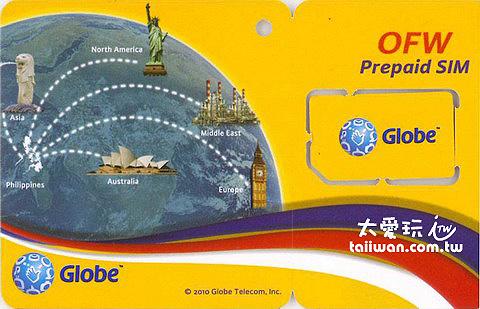 Globe的預付sim卡只有大卡