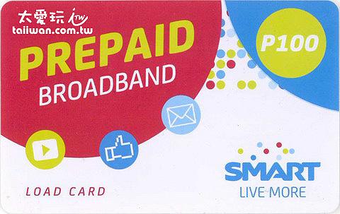 SMART的100P儲值卡Load Card