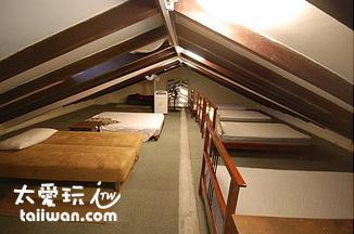 6人的閣樓Dorm