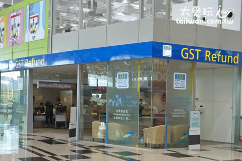 新加坡機場GST Refund退稅櫃台