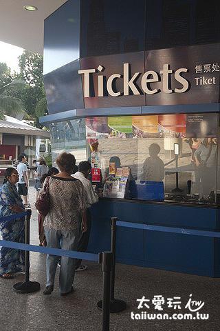 摩天景觀輪售票處