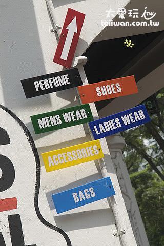 Haji Lane哈芝巷內有各種個性小店