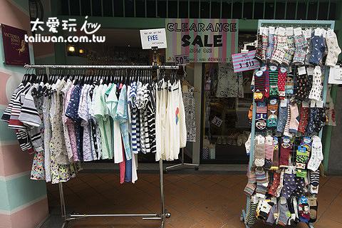 Haji Lane哈芝巷內服飾店