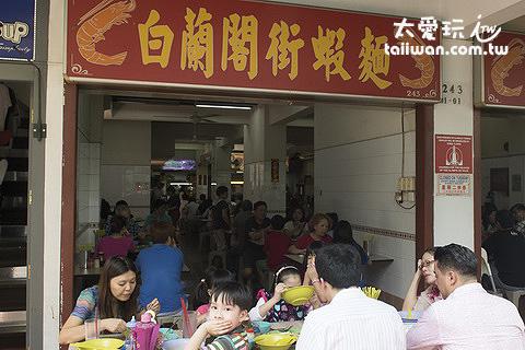 白蘭閣街蝦麵店內滿滿的人潮