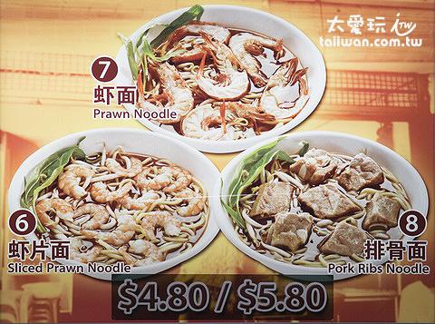 「蝦」是整隻蝦含頭含殼,「蝦片」是蝦子去頭去殼