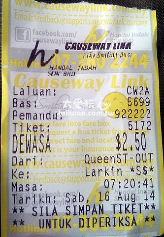 Causeway Link特快線CW2公車車票