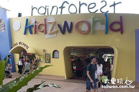 雨林兒童樂園有水上樂園可以玩