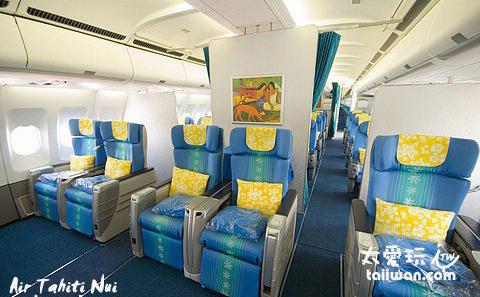大溪地航空Air Tahiti Nui商務艙