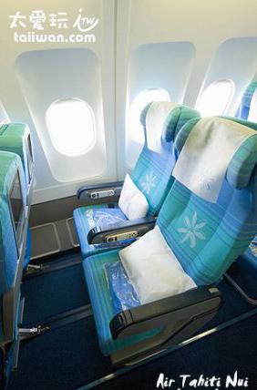 大溪地航空Air Tahiti Nui寬敞的經濟艙