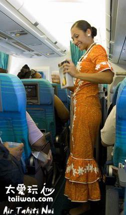 大溪地航空Air Tahiti Nui熱情奔放的空服員