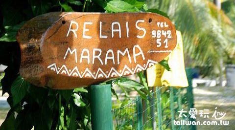 Relais Marama民宿