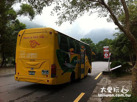 台灣好行巴士