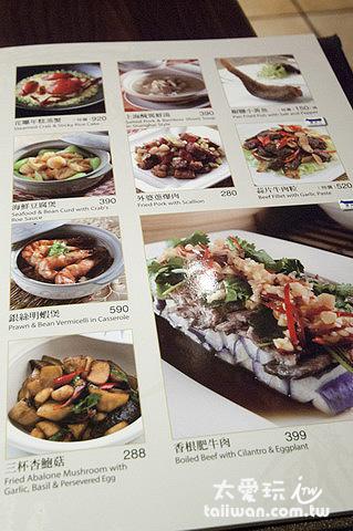 翠園餐廳還有熱炒