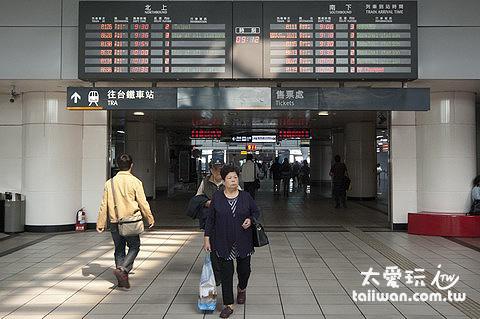 前往台鐵車站通道