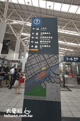 高鐵左營站內指示標誌
