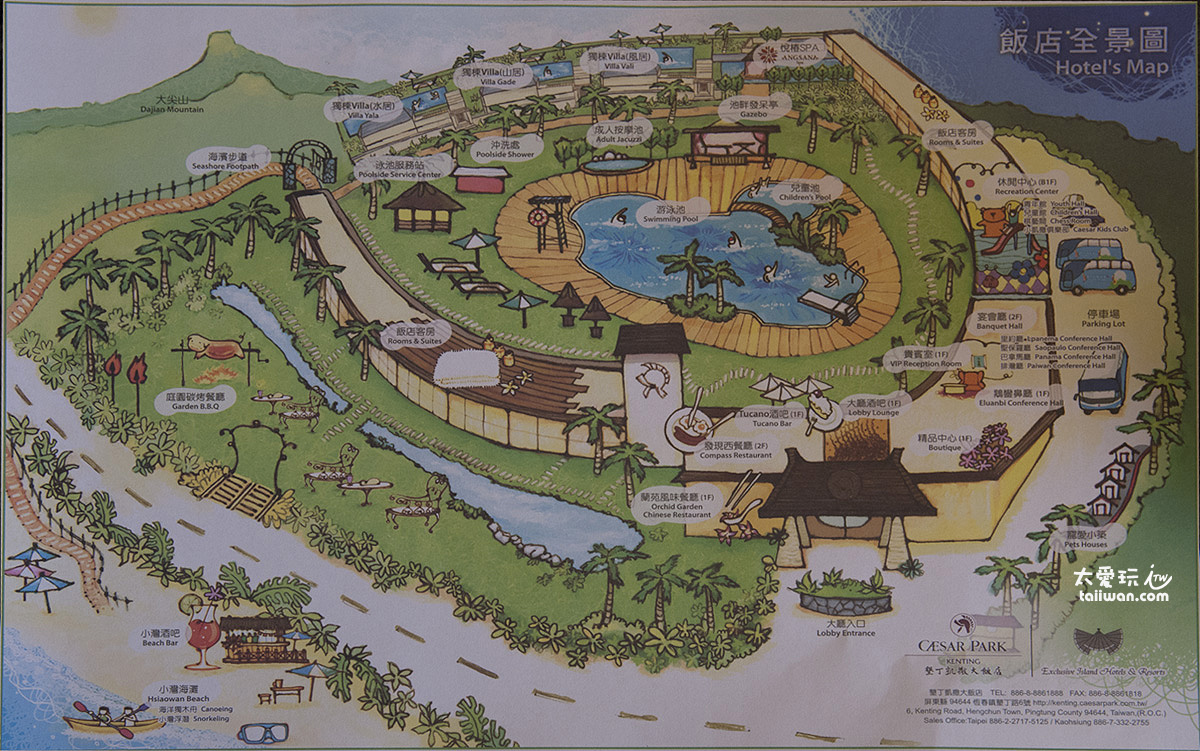 墾丁凱撒大飯店地圖