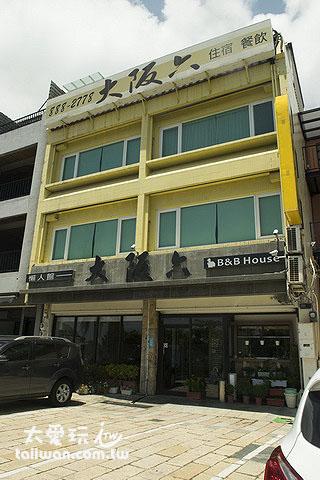 大阪六懶人館民宿