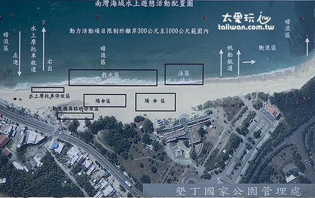 南灣海域水上遊憩活動配置圖