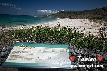 砂島海灘受保護無法進入