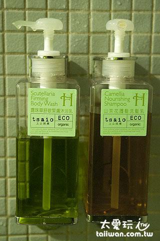 上山採藥沐浴用品