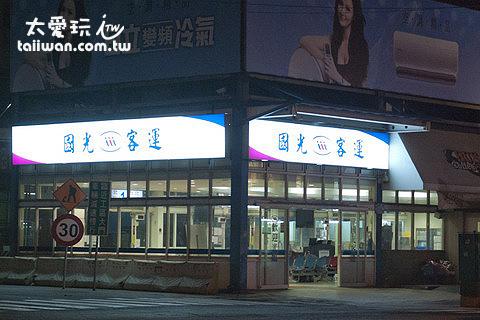 國光客運高雄建國站