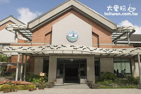 山椒魚生態中心