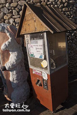 綿羊城堡綿羊飼料販賣機