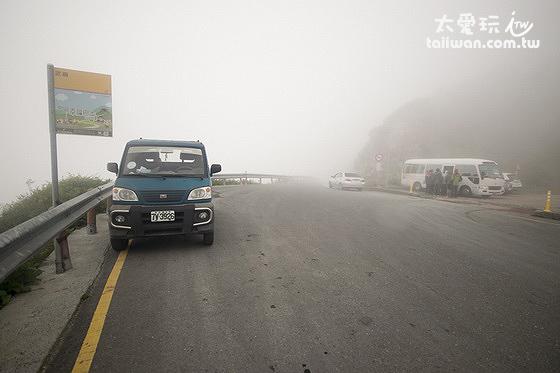 「武嶺」是台灣公路可以抵達的最高點