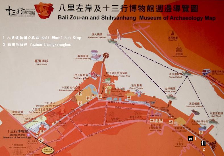 八里左岸及十三行博物館地圖