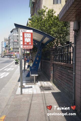 八里渡船頭公車站