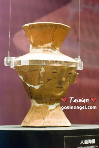 十三行博物館鎮館之寶 - 人面陶罐