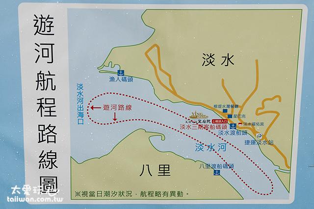 皇后號郵輪航線圖