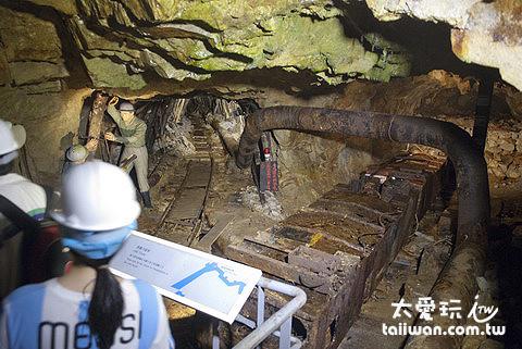 本山五坑隧道