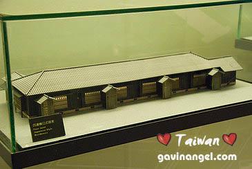 環境館內展示的四連棟模型