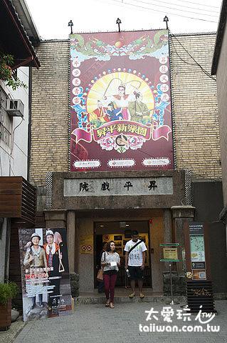 昇平戲院成了九份知名的地標之一
