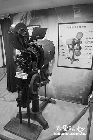 昇平戲院展示老放映機