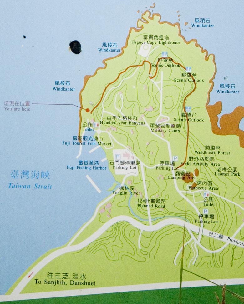 富基漁港地圖